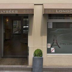 Отель Longchamp Elysées