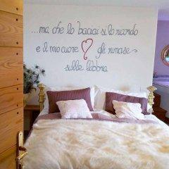 Отель Maison Du-Noyer Италия, Аоста - отзывы, цены и фото номеров - забронировать отель Maison Du-Noyer онлайн комната для гостей фото 4
