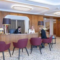 Hotel Stein Зальцбург интерьер отеля