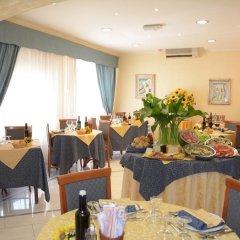 Hotel President Кьянчиано Терме помещение для мероприятий