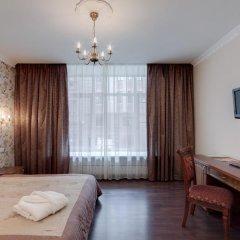 Отель Атриум 3* Номер Комфорт фото 5