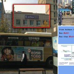 Отель K-Guesthouse Dongdaemun 1 Южная Корея, Сеул - отзывы, цены и фото номеров - забронировать отель K-Guesthouse Dongdaemun 1 онлайн городской автобус