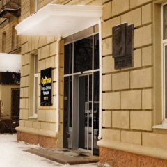 Гостиница Оптима Черкассы интерьер отеля фото 2