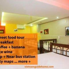 Vietnam Guide Home Hostel фитнесс-зал