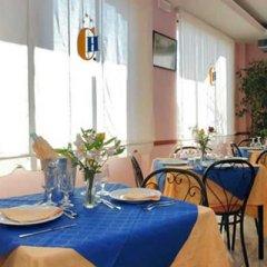 Отель Carolin Италия, Римини - 1 отзыв об отеле, цены и фото номеров - забронировать отель Carolin онлайн питание фото 2