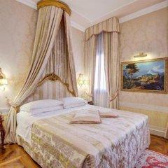 Отель Canal Grande комната для гостей фото 3