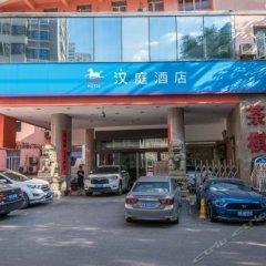 Отель Hanting Express Xi'an East Gate Branch парковка