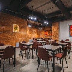 Гостиница Кустос Лубянский гостиничный бар