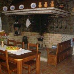 Отель Quinta Da Azenha Армамар питание фото 3