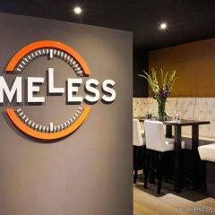 Mercure Hotel Amersfoort Centre гостиничный бар