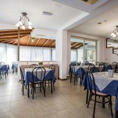 Hotel Nancy Римини питание фото 3