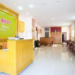 Отель Baan Sutra Guesthouse Пхукет интерьер отеля