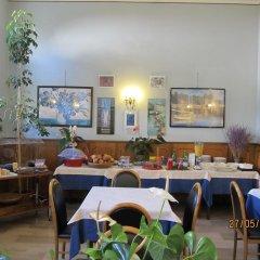 Отель Casa Camilla Италия, Вербания - отзывы, цены и фото номеров - забронировать отель Casa Camilla онлайн питание