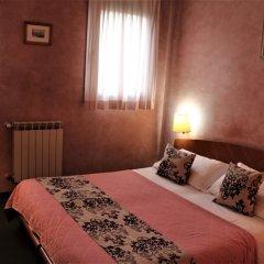 Отель Doge Италия, Венеция - отзывы, цены и фото номеров - забронировать отель Doge онлайн комната для гостей фото 2