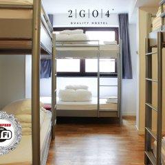 2GO4 Quality Hostel Grand Place удобства в номере