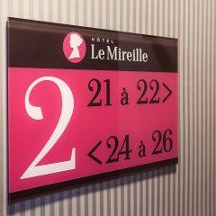 Отель Hôtel Le Mireille интерьер отеля фото 2