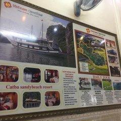Отель Kangaroo Hostel Вьетнам, Ханой - отзывы, цены и фото номеров - забронировать отель Kangaroo Hostel онлайн интерьер отеля фото 2