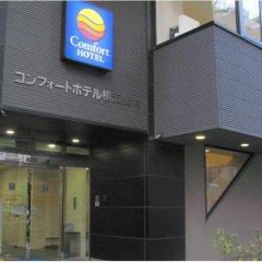 Отель Comfort Hotel Yokohama Kannai Япония, Йокогама - отзывы, цены и фото номеров - забронировать отель Comfort Hotel Yokohama Kannai онлайн фото 2