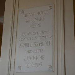 Отель Au Petit Bonheur Генуя интерьер отеля