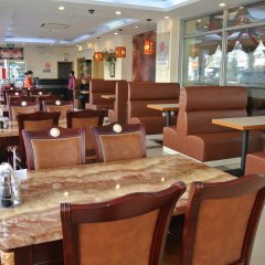Beijing Sicily Hotel гостиничный бар