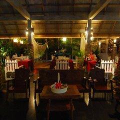 Отель Lanta Klong Nin Beach Resort питание