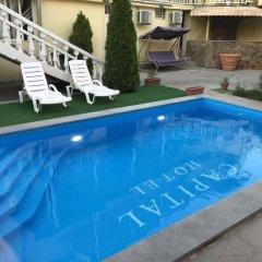 Отель Капитал бассейн фото 3