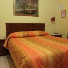 Отель Hostel Cosmos Италия, Рим - отзывы, цены и фото номеров - забронировать отель Hostel Cosmos онлайн фото 2