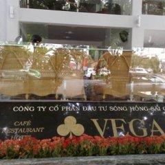 Отель Vegas Luxury Hotel Вьетнам, Хошимин - отзывы, цены и фото номеров - забронировать отель Vegas Luxury Hotel онлайн