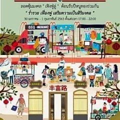 Отель Beehive Phuket Old Town - Hostel Таиланд, Пхукет - отзывы, цены и фото номеров - забронировать отель Beehive Phuket Old Town - Hostel онлайн фото 10