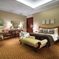 Лотте Отель Москва комната для гостей
