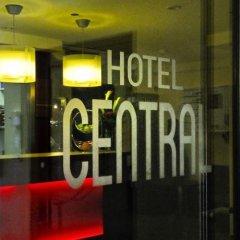 Отель Central Германия, Нюрнберг - отзывы, цены и фото номеров - забронировать отель Central онлайн развлечения