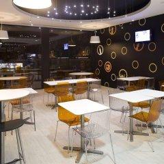 Отель Star Inn Porto гостиничный бар
