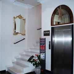 Athens Lotus Hotel удобства в номере