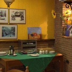 Hotel Quentar детские мероприятия фото 2