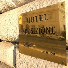 Отель ESPOSIZIONE Рим развлечения