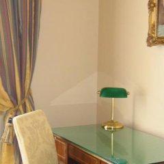 Hotel Vadvirág Panzió фото 9