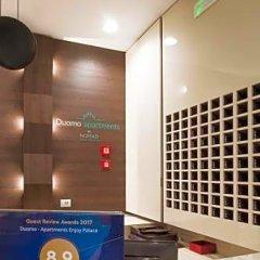Отель Duomo Apartments Milano By Nomad Италия, Милан - отзывы, цены и фото номеров - забронировать отель Duomo Apartments Milano By Nomad онлайн бассейн
