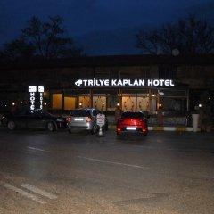 Trilye Kaplan Hotel Турция, Армутлу - отзывы, цены и фото номеров - забронировать отель Trilye Kaplan Hotel онлайн парковка