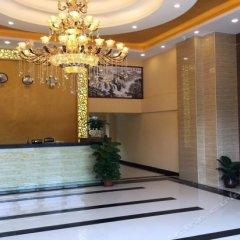 Xinxing Hotel Guangzhou интерьер отеля фото 3