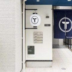 Отель Trip Pod Takasago A Фукуока интерьер отеля фото 3