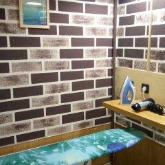 One House Kaboni Group Hostel детские мероприятия фото 2