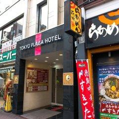 Отель Tokyo Plaza Hotel Япония, Токио - отзывы, цены и фото номеров - забронировать отель Tokyo Plaza Hotel онлайн фото 7