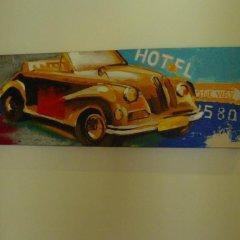 Отель Vittoriano Италия, Турин - отзывы, цены и фото номеров - забронировать отель Vittoriano онлайн детские мероприятия фото 2