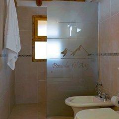 Отель Posada del Angel Аргентина, Сан-Рафаэль - отзывы, цены и фото номеров - забронировать отель Posada del Angel онлайн ванная