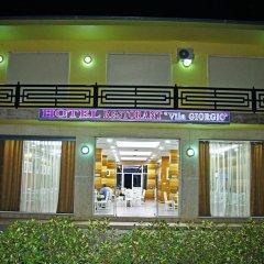 Отель Vila Giorgio Албания, Шкодер - отзывы, цены и фото номеров - забронировать отель Vila Giorgio онлайн вид на фасад фото 2