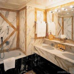 Hotel Principe Di Savoia ванная