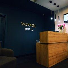 Гостиница Voyage интерьер отеля