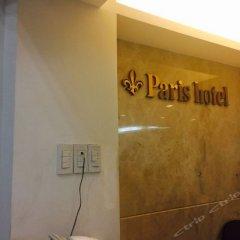 Отель Paris Hotel Вьетнам, Далат - отзывы, цены и фото номеров - забронировать отель Paris Hotel онлайн спа
