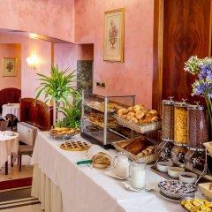 Tiziano Hotel Рим питание фото 3