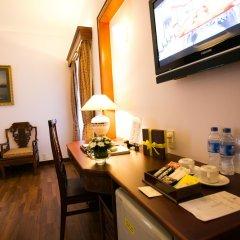Royal Hotel Saigon удобства в номере фото 2